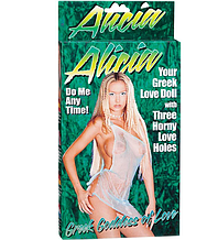 Секс лялька Alicia
