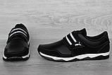 Кросівки чоловічі на липучку чорні демісезонні (КФ-36ч), фото 8