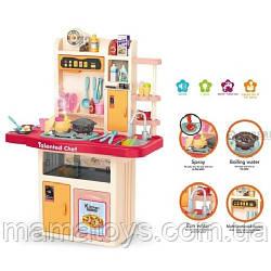Игровая Кухня 922-107 С водой и Паром. Высота 97 см, Плита, посуда, продукты, 74 предмета, звук, свет