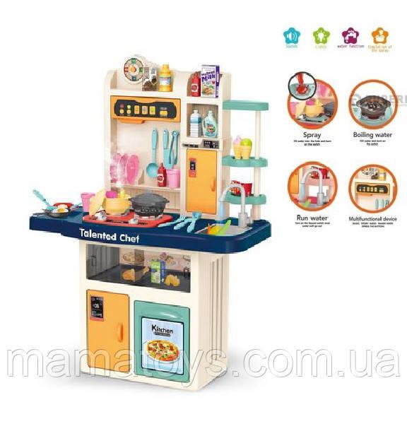 Игровая Кухня 922-108 С водой и паром. Синяя, Высота 97 см, Плита, посуда, продукты, 74 предмета, звук, свет