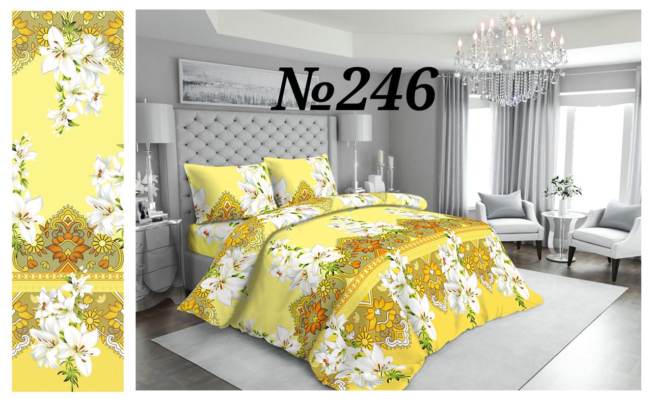 Постельное бельё Бязь GOLD Семейный комплект (лилии на жёлтом фоне)