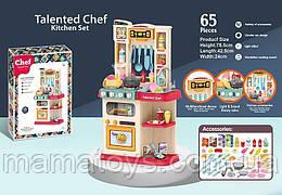 Игровая Кухня 922-117 С водой и паром, Высота 78,5 см, Плита, посуда, продукты, 74 предмета, звук, свет