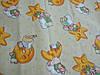 Постельное бельё Бязь GOLD Полуторный комплект мишки луна жёлтый фон, фото 2