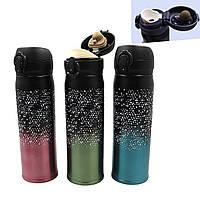 """Бутылка-термос для воды """"Space"""" 500 мл, не прозр, mix3, 1шт/этик."""