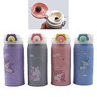 "Бутылка-термос для воды ""Unicorn"" 350 мл, не прозр, mix4, 1шт/этик."