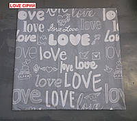 Наволочка бязь 70х70 - Love сірий