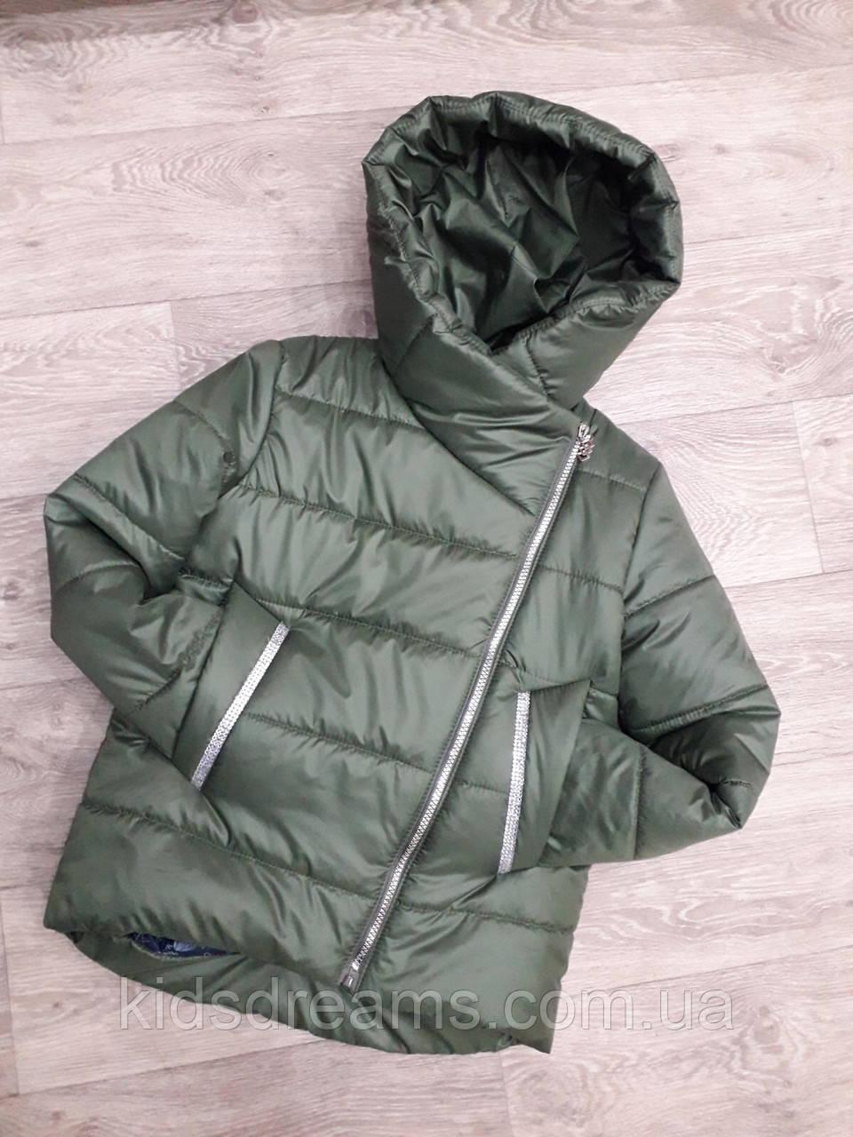 "Демісезонна куртка на девочеку ""Ілона"" 116-140рост"