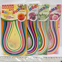 """Набор для квиллинга """"Цветы"""" (5мм.*420мм. 9 цветов)+3 аппликации"""