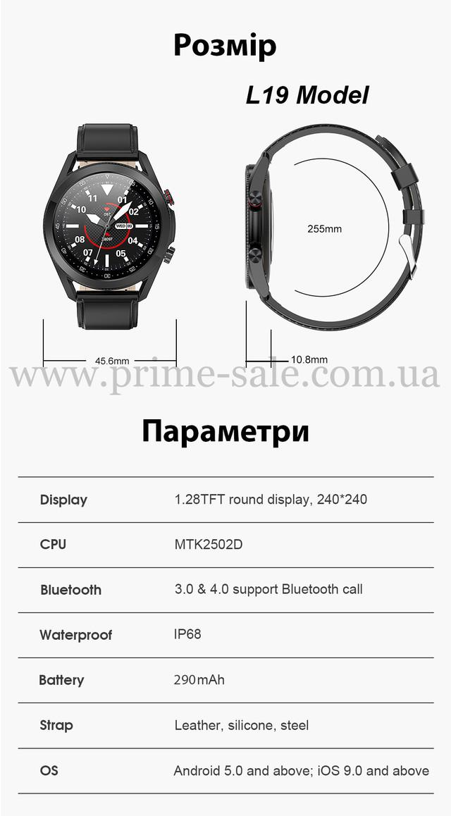 L19 часы с пульсоксиметром и тонометром