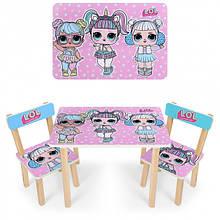 """Комплект дерев'яної, яскравої, мультяшноїмебелідля малюка столик з двома стільчиками """"LOL"""""""