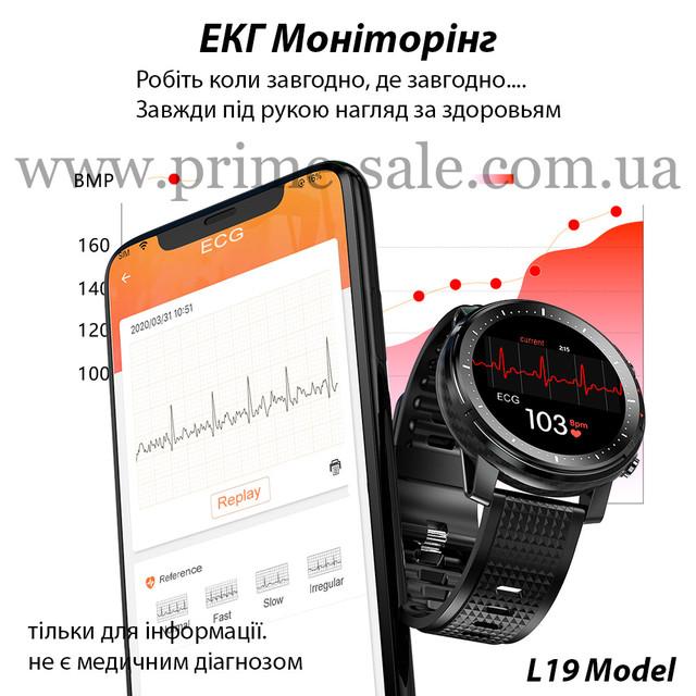 фитнес браслет L19 пульс оксиметр тонометр давления крови