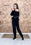 Велюровий костюм повсякденний з вільної кофтою на одне плече і штанами з смужкою (р. 42-46) 55101649, фото 5