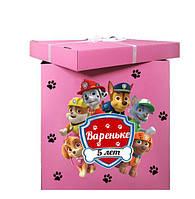 Коробка-сюрприз велика 70х70см (Щенячий патруль) +наклейки і декор (колір коробки може бути різний)