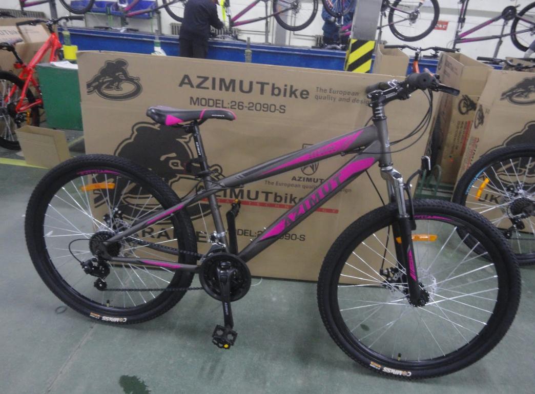 Горный спортивный одноподвесный велосипед AZIMUT Extreme 26 дюймов FRD / дисковые тормоза / серо-розовый