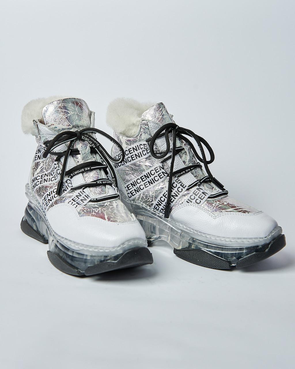 Ботинки кожаные женские белые на шнурке и массивной подошве. Турция