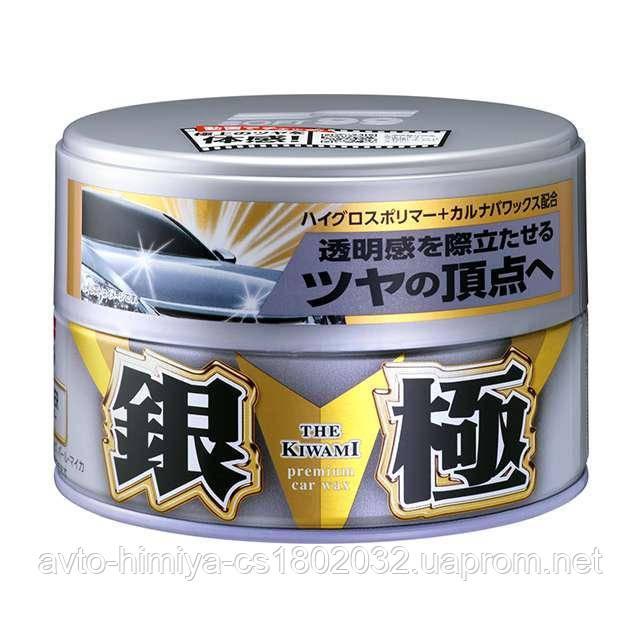 Полироль-защита кузова Kiwami Extreme Gloss Wax - универ.для светлых авто.