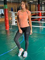 Комплект костюм спортивный компрессионный женский Under Armour Андер Армор (L последний размер)