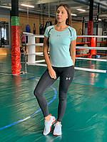 Комплект костюм спортивный компрессионный женский Under Armour Андер Армор (L,XL)