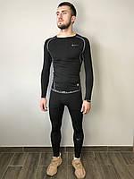 Комплект костюм спортивный компрессионный мужской Nike Найк ( S последний размер)