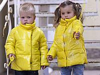 Детская куртка Монклер