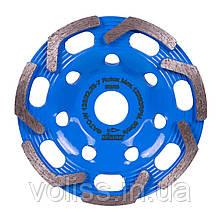 Фреза алмазна  Distar ФАТС-W 125/22х7 Rotex 5D