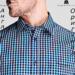 Рубашка мужская Pierre Cardin из Англии - на короткий рукав, фото 6