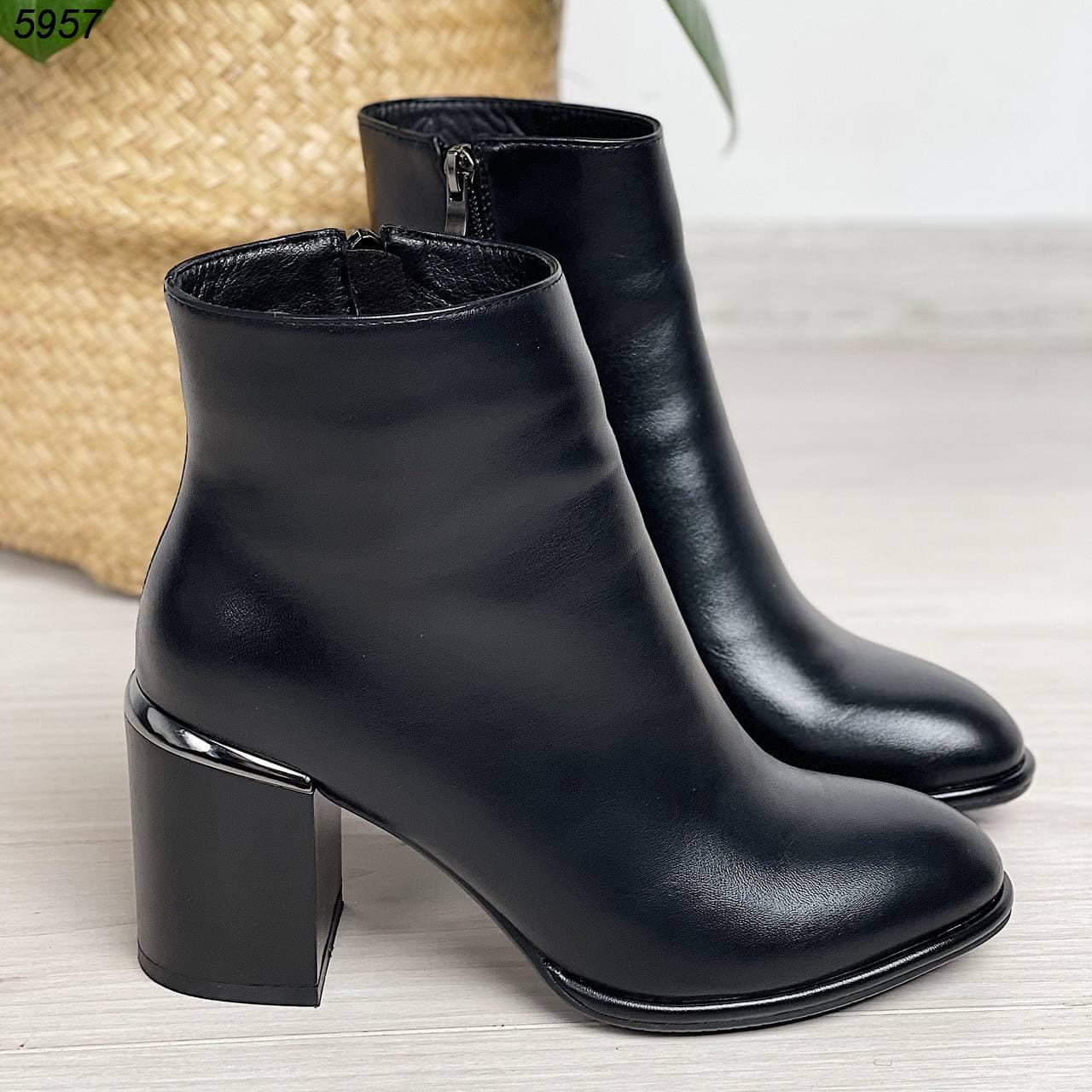 Ботильоны черные острый носок эко кожа