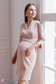 Торжественное платье трикотажное с пайетками для беременных и кормящих мам, размер  S, M, L, XL