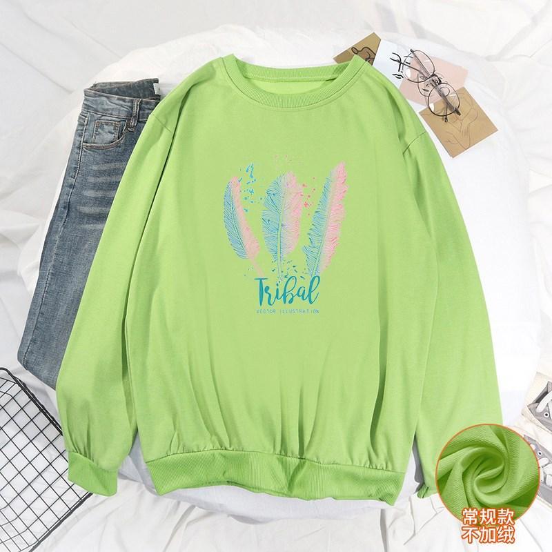 Весняний жіночий пуловер з пір'ям 44-48 (в кольорах)