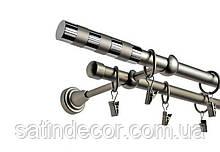 Карниз для штор металлический СИГМА двойной 16+16 мм 2.0м Сатин никель