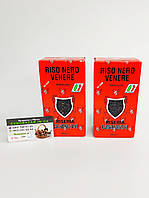 Riso Nero Venere (рис з чорнилами каракатиці), 500г
