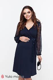 Прелестное свободное платье с сеткой на рукавах для беременных и кормящих мам, размер  S, M, L