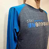 М р. Мужская кофта реглан хлопок батник Nike Air Max Lunar Турция Серый с синим последняя осталась, фото 2