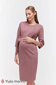 Однотонное платье-карандаш из плотного трикотажа  для беременных и кормящих мам, размер  S, M, L, XL