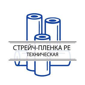 Стрейч-плівка PE технічна