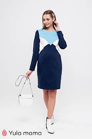 Короткое тёплое платье с начёсом  для беременных и кормящих мам, размер  XS, S, M, L