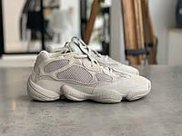 Кросівки Adidas Yeezy 500 Desert Rat Blush Адідас Ізі 500 ⏩ [ 41,42,43,44,45 ], фото 1