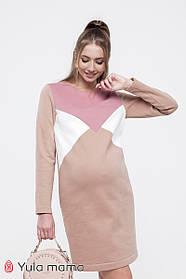 Коттоновое платье трехнитка с начесом  для беременных и кормящих мам, размер  XS, S, M, L, XL