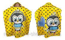 Детские полотенца с капюшоном Keekers Пингви мальчик
