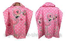 Детские полотенца с капюшоном Keekers Фламинго