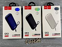 PowerBank Hoco CJ3 Power Balance 10000 mAh