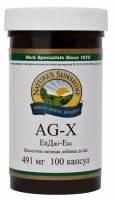 Эй Джи-Экс (AG-X) NSP - Растительные ферменты для улучшения пищеварения.