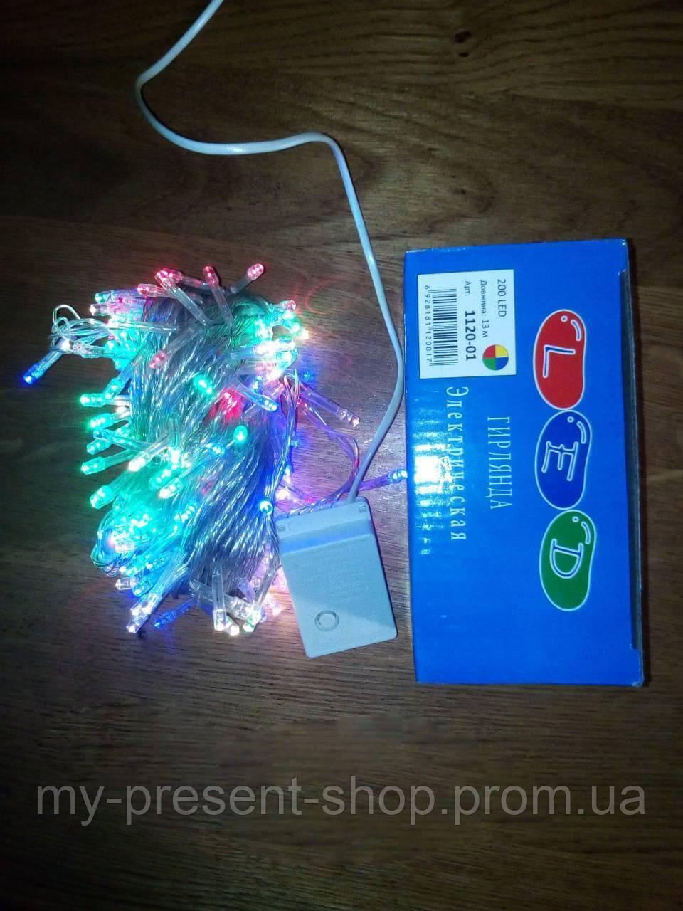 Новогодние светодиодные гирлянды и лампы Новогодняя светодиодная гирлянда 200LED 13м мультиколор