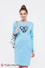 Утепленное голубое платье из коттона с  аппликацией  для беременных и кормящих мам, размер  XS, S, M, L, XL