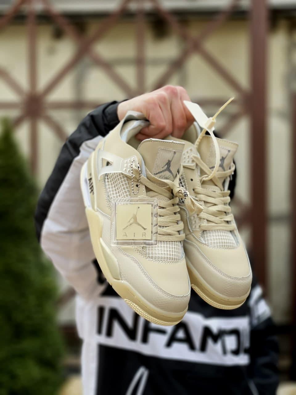Жіночі шкіряні кросівки бежевого кольору OFF-WHITE X NIKE AIR JORDAN 4 SP 'SAIL'