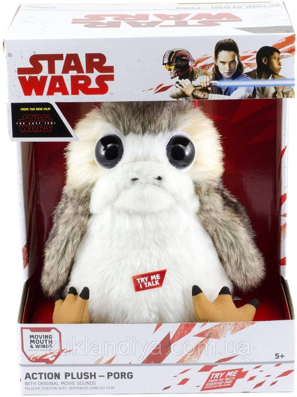 Интерактивная плюшевая игрушка Порг  Star Wars