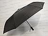Чоловічий напівавтомат зонт з повітряним клапаном Star Rain 8 спиць
