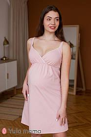 Ночнушка на бретельках из хлопка для беременных и кормящих мам цвет пудра, размер  S, M, L, XL