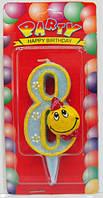 Свеча - цифра для торта смайлик голубой 8