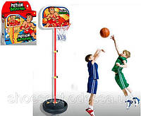 Спортивна гра Баскетбол: стійка 140см, м'яч, насос